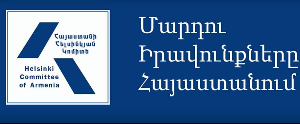 helsinki committee armenia