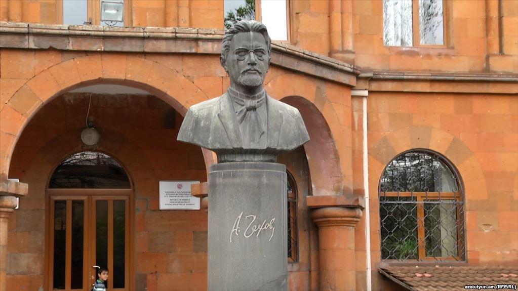 yerevan-school