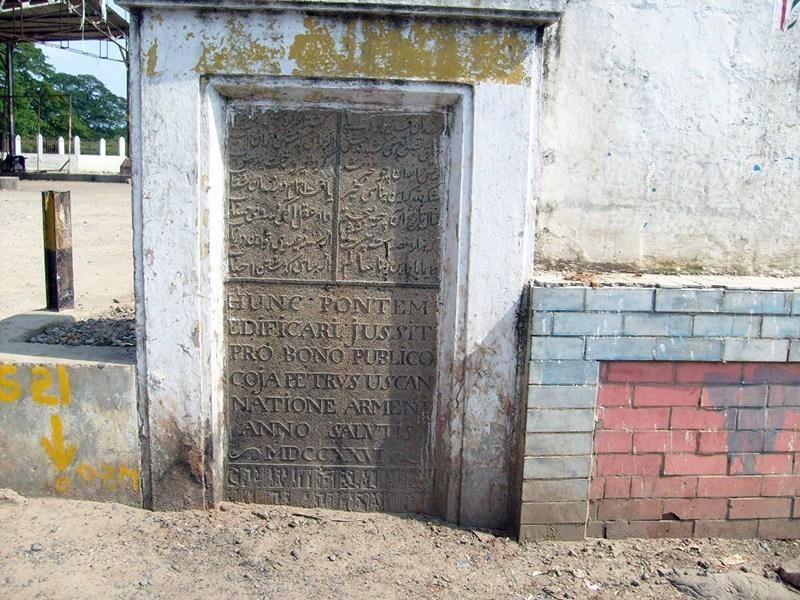 Marmalong_Bridge_plaque
