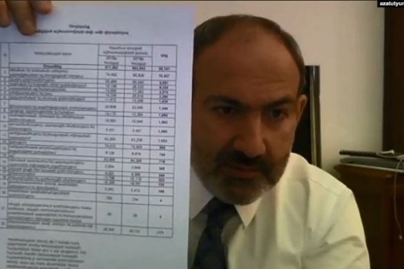 pashinyan-jobs