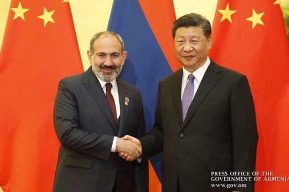 pashinyan-Xi-Jinping-1