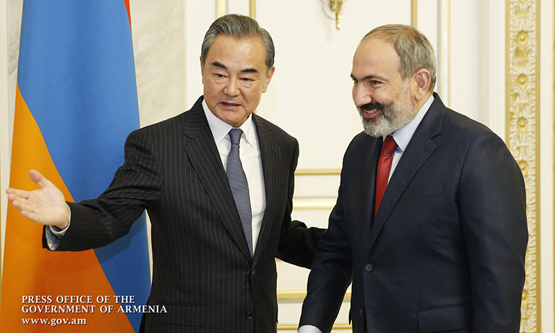 pashinyan-china-fm