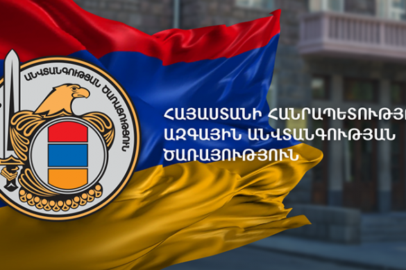NSA-Armenia