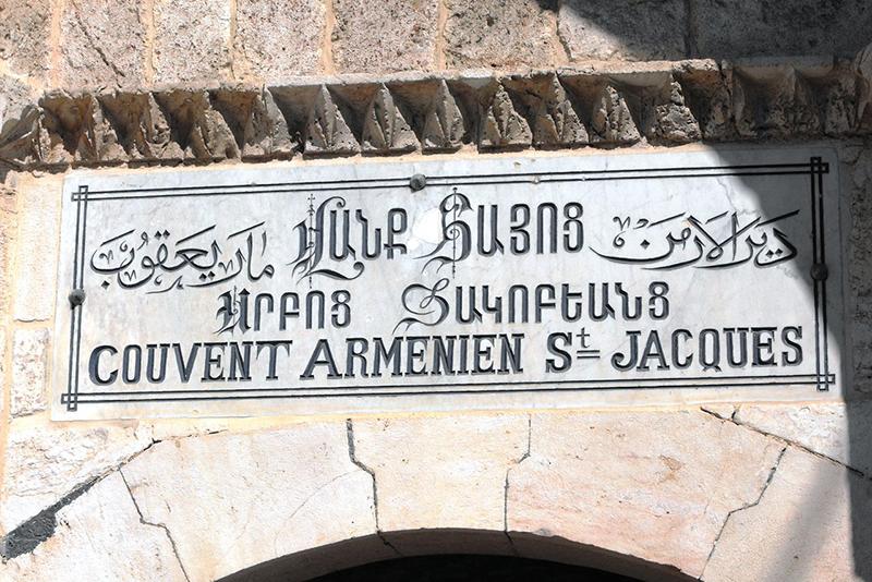 St James-Jerusalem
