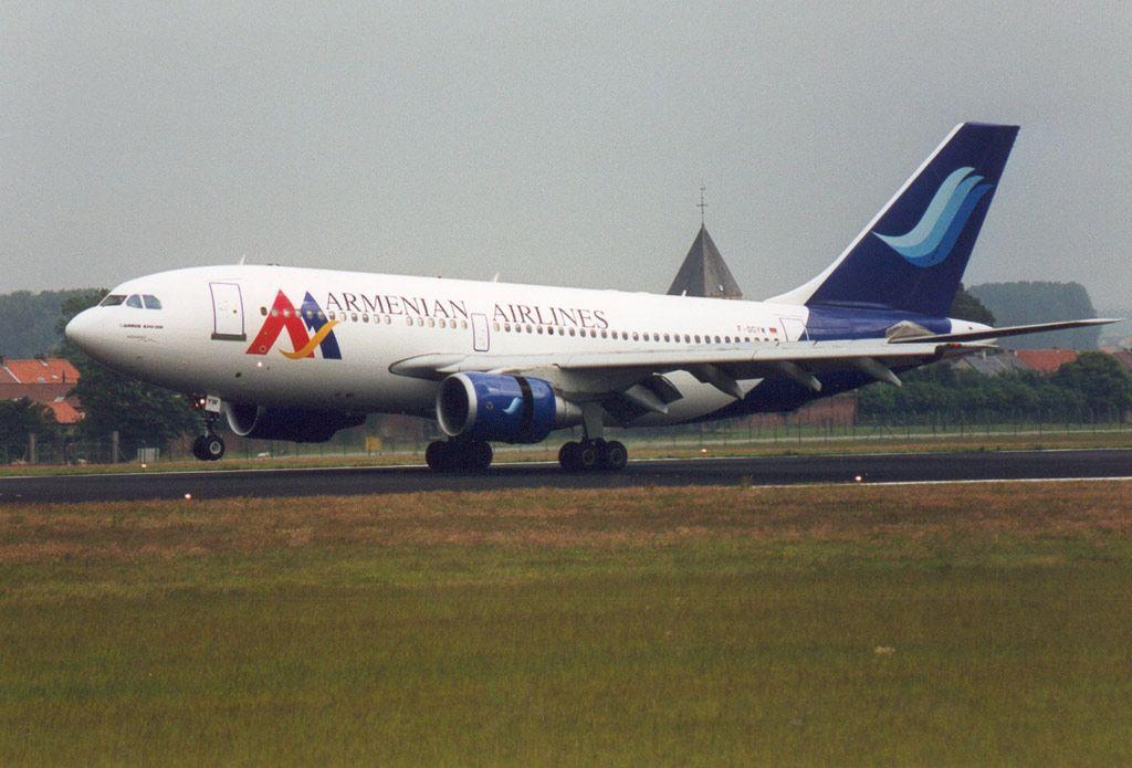 armenia airlines