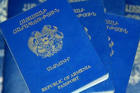 armenia passports