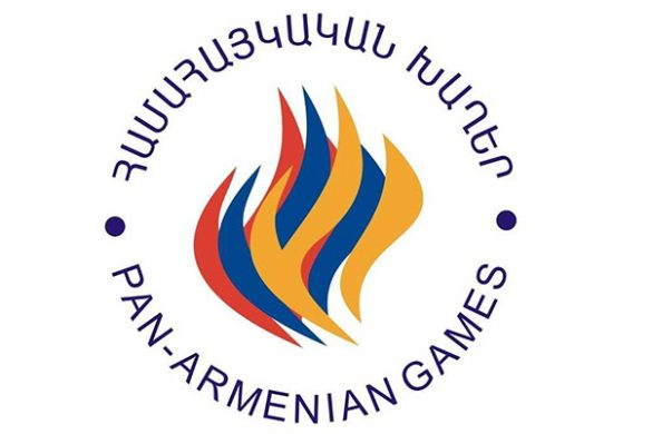 pan-armenian0games-logo