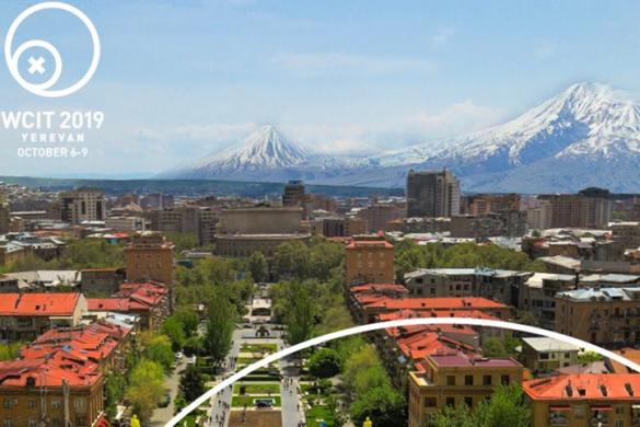 wcit-2019-yerevan