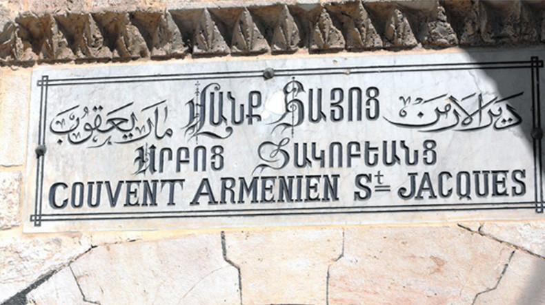 jerusalem-patriarch-armenian