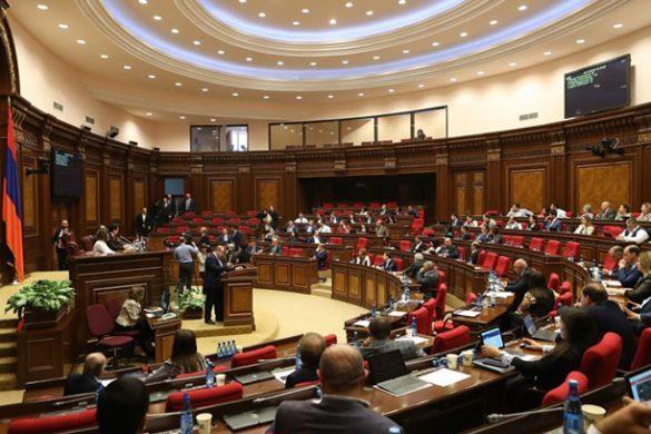 parliament-budget