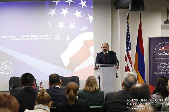 pashinyan-us chamber