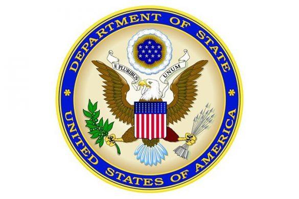 state-departmen-tseal