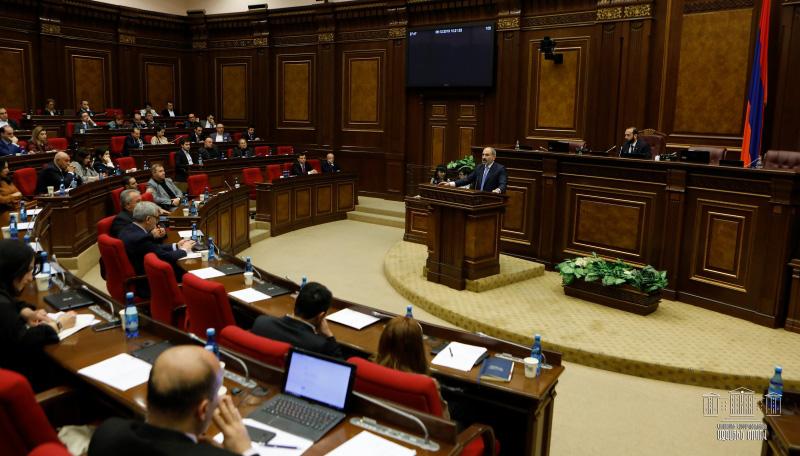 parliament-budget-2020