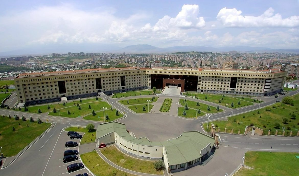 armenia defense ministry