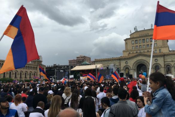 new armenia