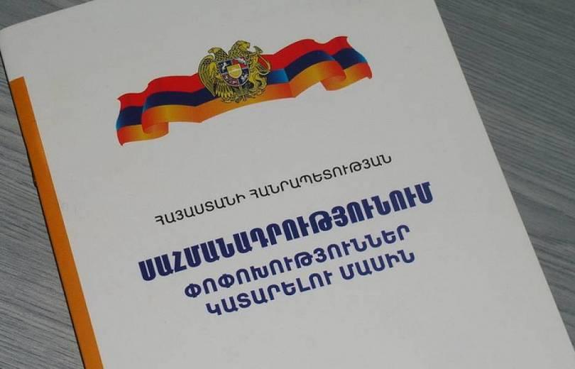 constitution referendum