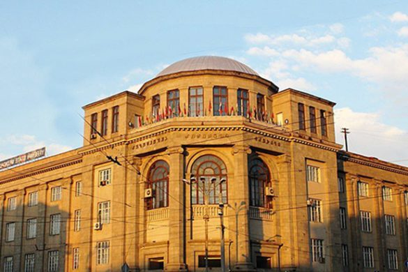 yerevan medical state university