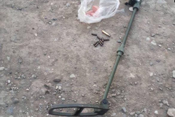 Azeri MIne detector