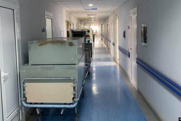 Nork Hospital