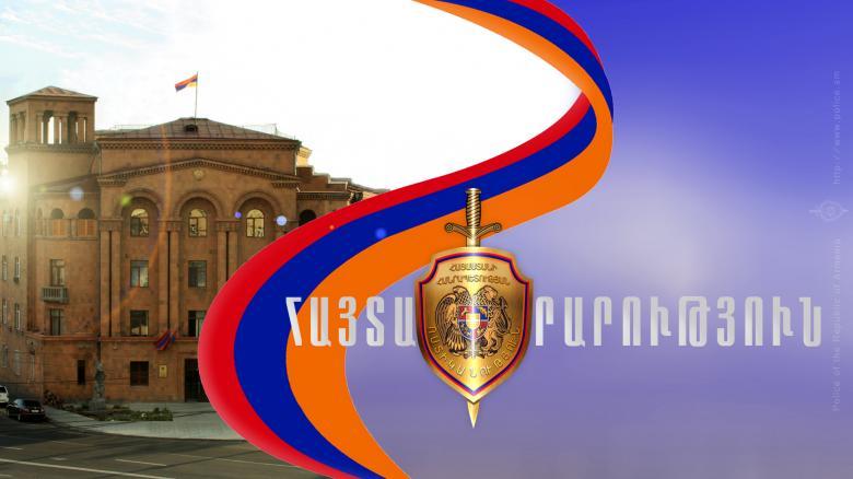 armenia police