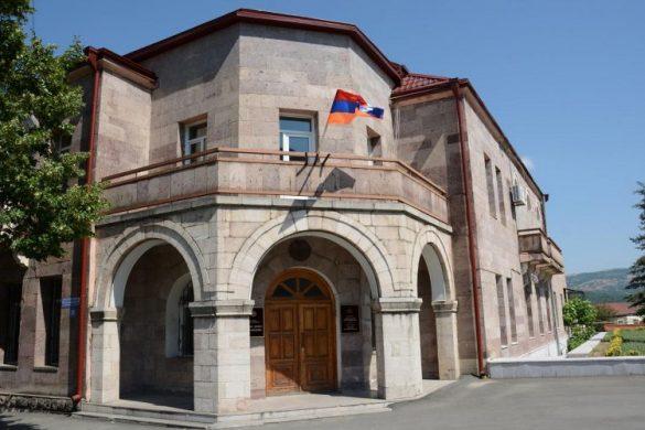 Artsakh FM