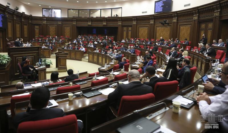 parliament 04-16