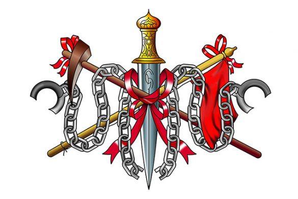 sdhp-logo-web
