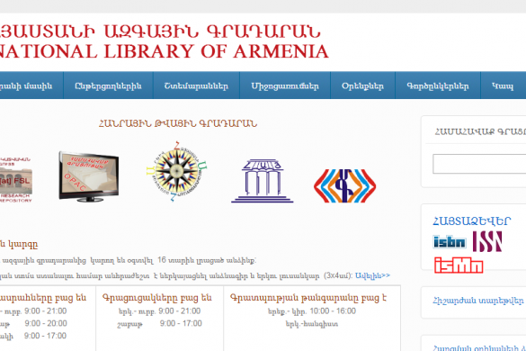 Armeniua National Library