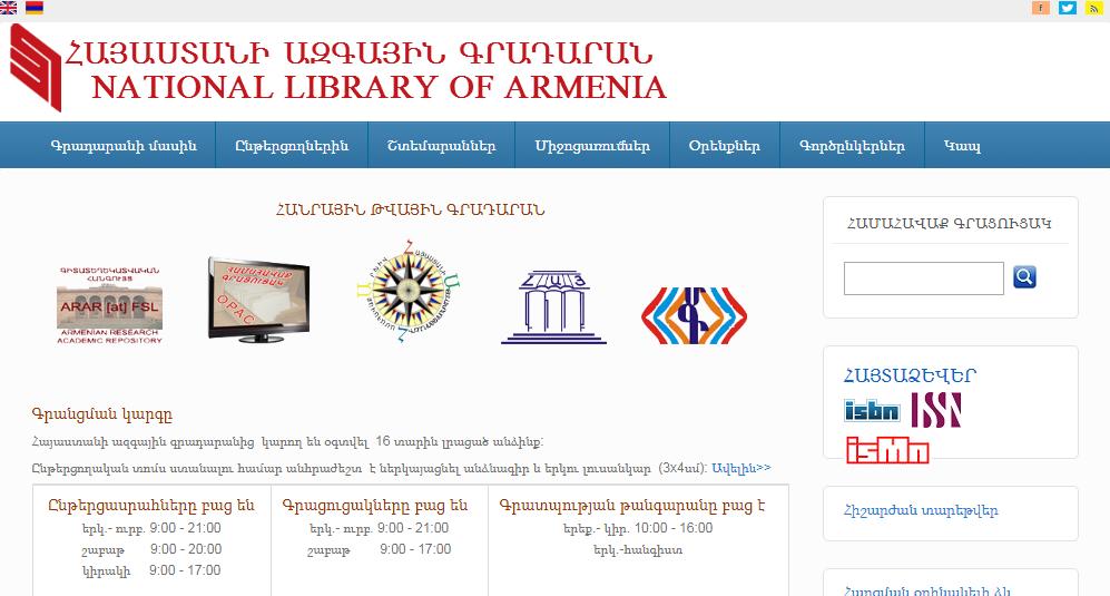 Armeniua National Library
