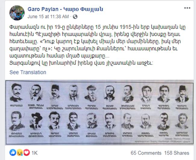 Garo Paylan-Ksanner-armenian