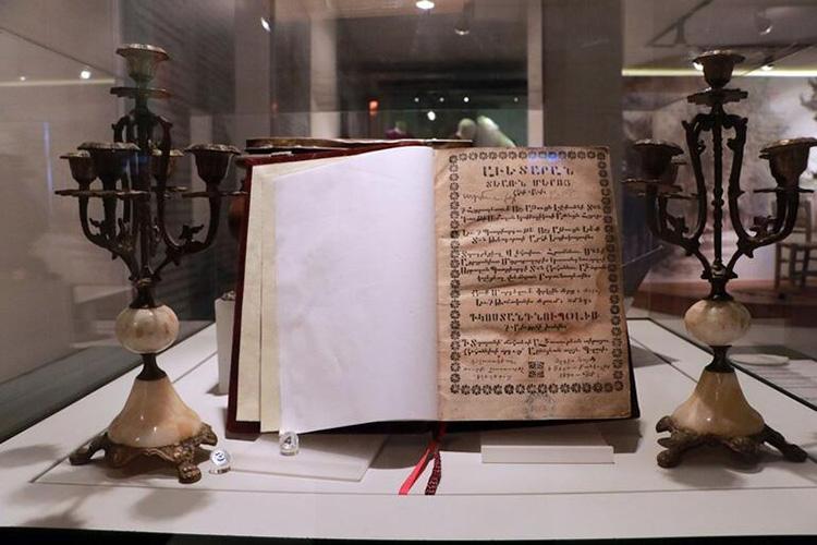 musa dagh museum