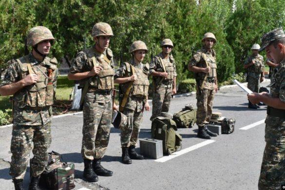 military tavush