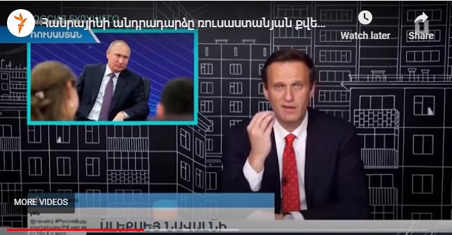 russia-tv