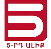 5th channel