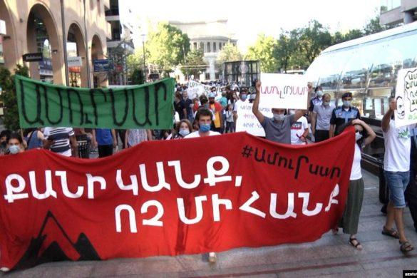amulsar protest