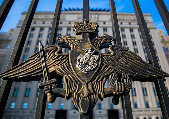 russia defense ministery