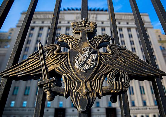 russia defense ministery