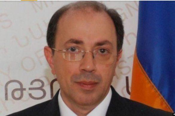 Ara Ayvazian
