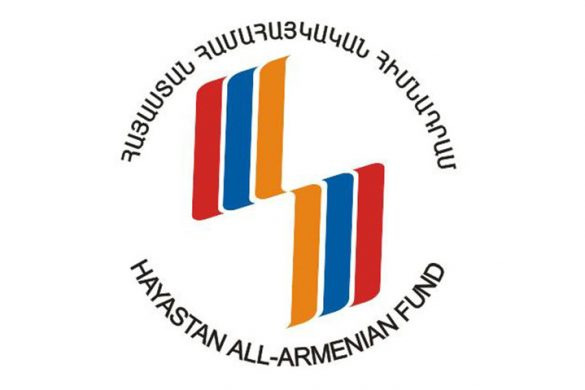 hayastan-armenia-fund