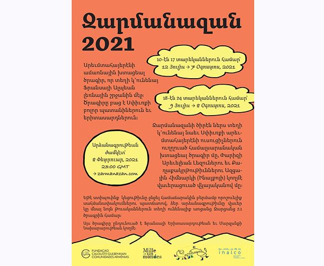 Zarmanazan 2021 Armenian Poster