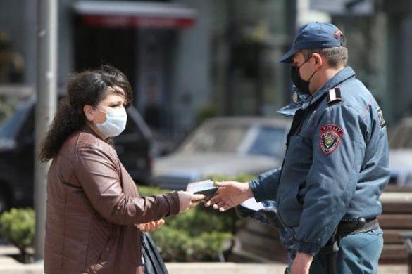 armenia quarantine
