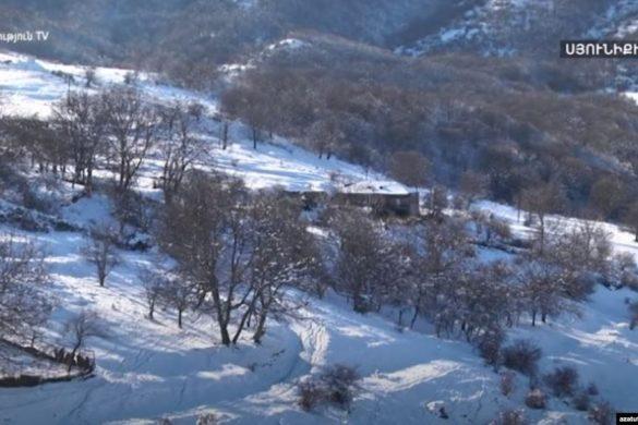 Degh Village