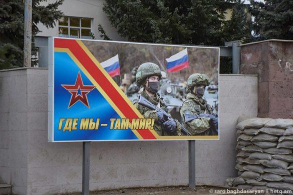 Russian Langauge Artsakh