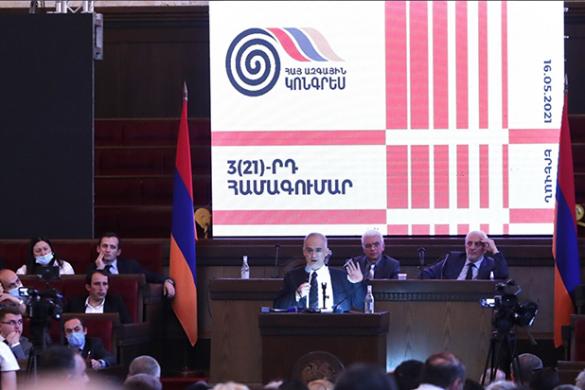 Armenian-National-Congress