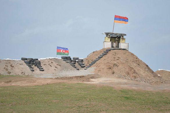 Syunik-Border