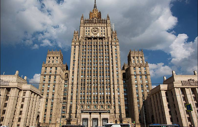 russia foreign ministry