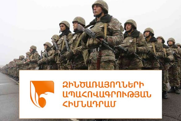 Soldiers assistance