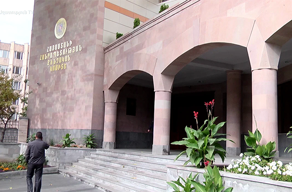 investigative committee