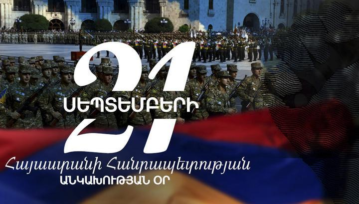 Armenia 30th