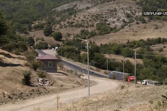 Syunik Border